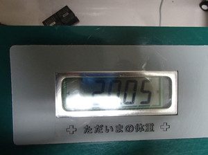 Pc186432